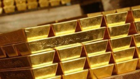 В Казахстане будут выпускать слитки золота для продажи населению