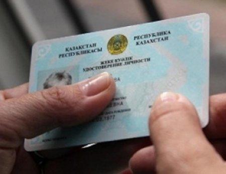 В Казахстане создали прибор для считывания данных с удостоверения личности