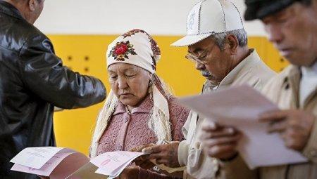 Ассамблея народа Казахстана выбирает девять депутатов парламента