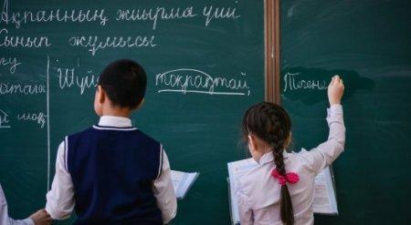 Вопрос о введении пятидневки в школах поручил рассмотреть Назарбаев
