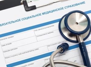Внедрение страховой медицины: что получит страна и люди?
