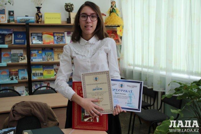 Школьница из Актау заняла первое место на республиканской олимпиаде по казахскому языку