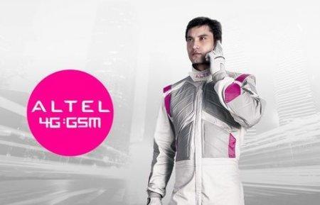 Altel вернул безлимитный 4G-интернет