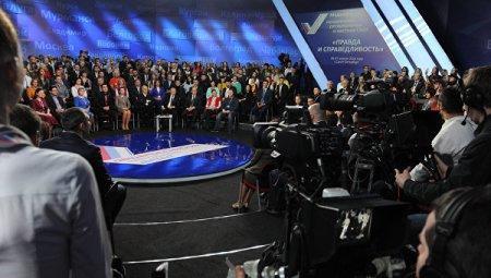 """Путин о """"Панамагейте"""": вашего покорного слуги в списке нет"""