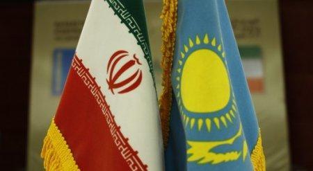 Иран просит содействия Казахстана в присоединении к ЕАЭС