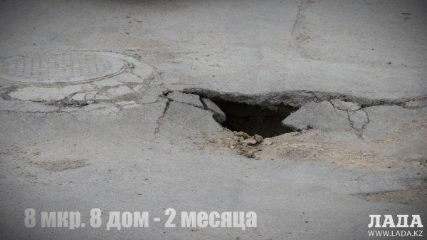 График ремонта дорог после земляных работ внутри микрорайонов предоставили власти Актау