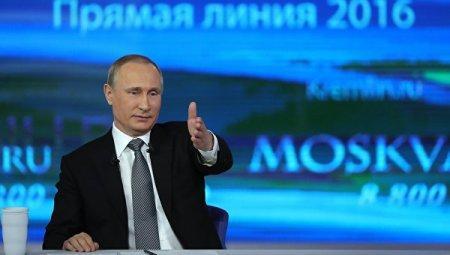 Путин считает, что единую валюту ЕАЭС в перспективе могут ввести