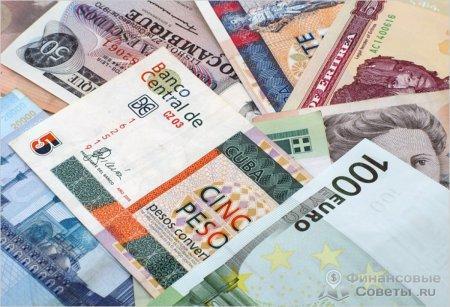 Bloomberg назвал самую выгодную валюту 2016 года