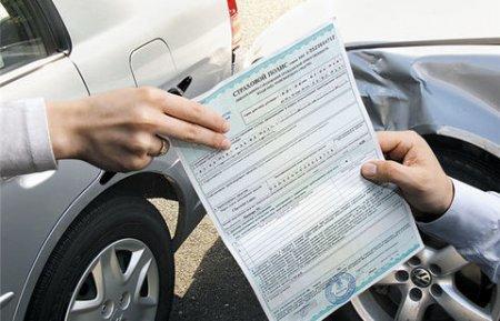 Страховую выплату после ДТП теперь можно получить без решения суда