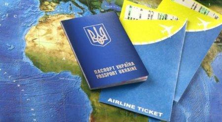 Еврокомиссия предлагает отменить визы с Украиной