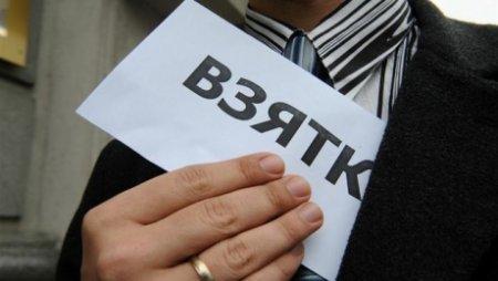 В антикоррупционном ведомстве выступили против ужесточения наказания за взятки