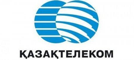 Доходы «Казахтелеком» выросли более чем в три раза, несмотря на кризис