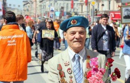 Ветераны ВОВ получили бесплатный проезд в поездах по странам СНГ