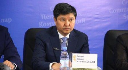 В Казахстане назначен новый Генеральный прокурор