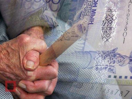 В ЕНПФ изучают возможность досрочного изъятия пенсионных накоплений