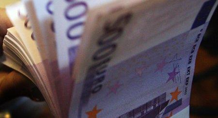 СМИ: Европейский центральный банк скрыто изымает купюры в 500 евро