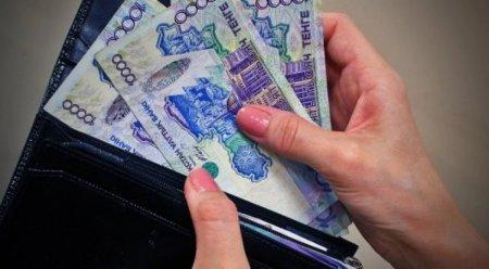 Теперь при подсчете заработной платы будут учитывать только рабочие дни