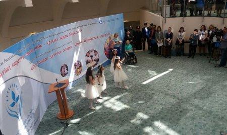 Центр неотложной социальной помощи «Рай» из Актау стал победителем республиканской ярмарки социальных проектов и идей