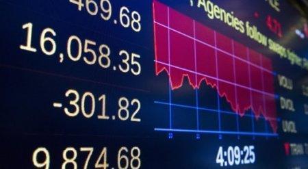 Нацбанк РК снизил объем интервенций в апреле