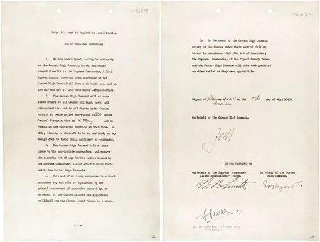 Наступила 71-я годовщина Великой Победы