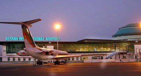 Чай и бутерброды в аэропорту Астаны оказались не по карману даже депутатам