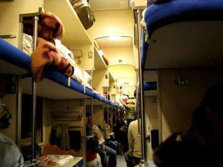 Жаловаться на состояние пассажирских поездов можно по WhatsApp лично руководителю перевозчика