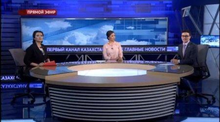 Программу Первого канала Казахстана высмеяли в соцсетях