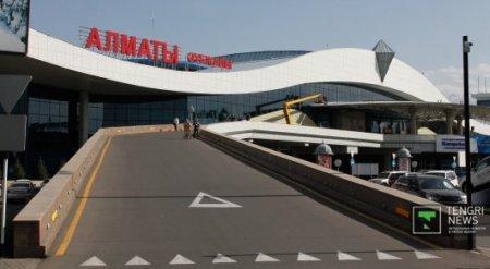 Отмена регулирования услуг в аэропортах приведет к подорожанию билетов - Qazaq Air