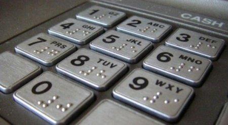 В Казахстане запустили услугу получения денег с банкоматов без карточки