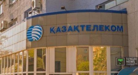"""""""Казахтелеком"""" вводит бесплатные междугородные телефонные звонки в праздники"""