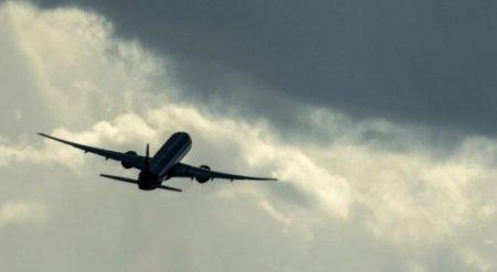 Самолет Egyptair с 58 пассажирами на борту пропал с радаров - СМИ