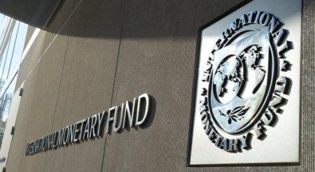 В Нацбанке Казахстана рассказали о сотрудничестве с МВФ