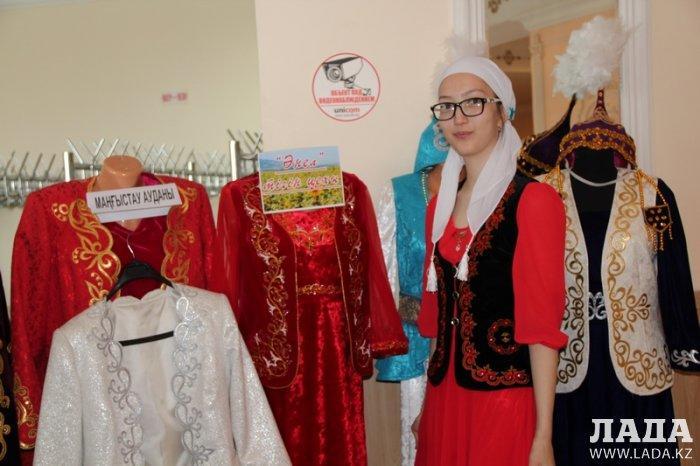 В Актау подвели итоги областного конкурса национальных блюд и одежды