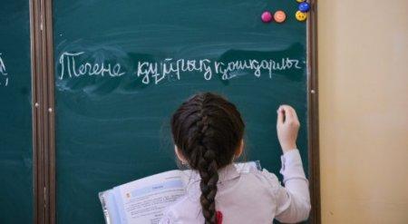 Переход к трехъязычному образованию приостанавливать не будут - МОН