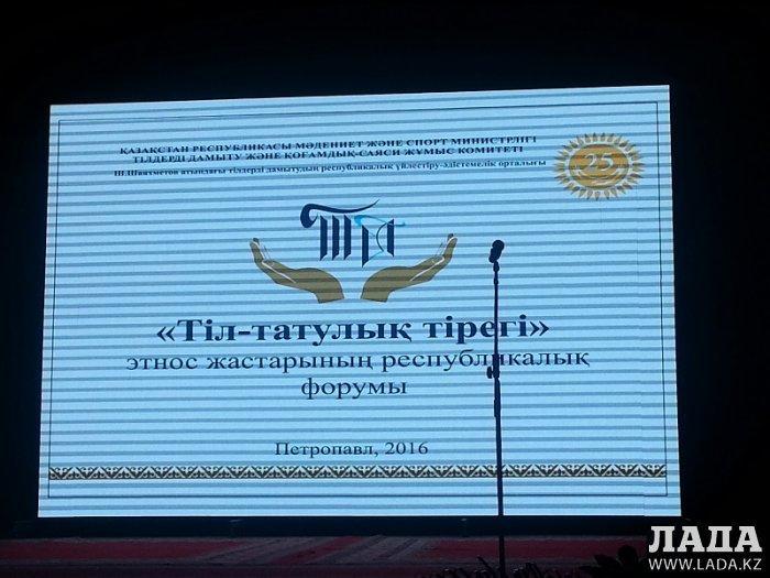 Пожарный из Актау Назарали Селимов стал участником республиканского форума «Язык – основа дружбы»