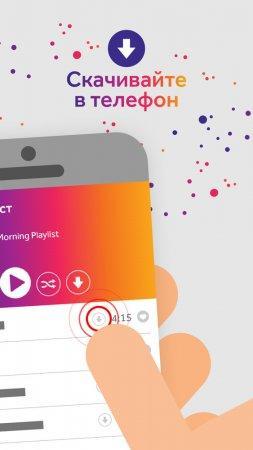Казахстанцы предпочитают читать Джоджо Мойес, слушать Кайрата Нуртаса и смотреть отечественные телеканалы