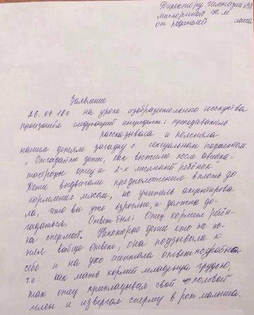 Чиновники прокомментировали инцидент с загадкой в гимназии Караганды