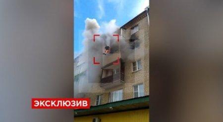 В России сбросившего детей из горящей квартиры мужчину представят к награде