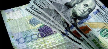 Парламент ратифицировал соглашение с МБРР о займе в 1 млрд долларов на покрытие дефицита бюджета