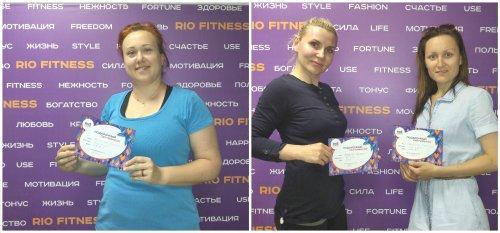 Первый женский фитнес-клуб празднует День рождения