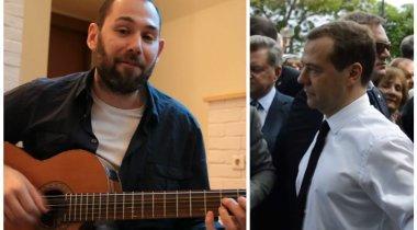 """Семен Слепаков сделал песню из фразы Медведева """"денег нет, но вы держитесь"""""""