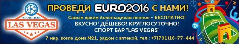 Евро на диване. Футбольная арифметика: 3 – 8 = 8