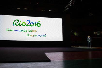 В Рио-де-Жанейро перед Олимпиадой объявили чрезвычайное финансовое положение