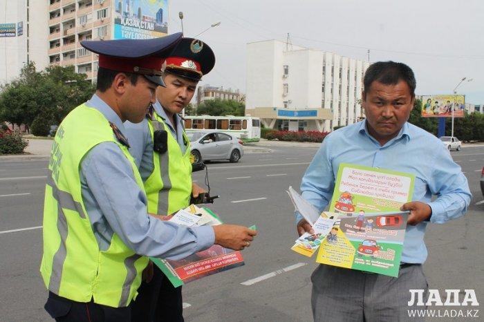 В Актау во время акции «Безопасная дорога» полицейские раздают водителям и детям памятки о безопасности дорожного движения