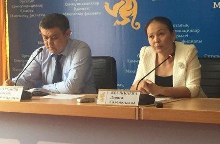 Дарига Кесикбаева: С приходом частных судебных исполнителей у жителей Мангистау появилась возможность выбора