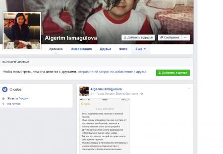 Казахстанская студентка о юбилее Елизаветы II: я устала, я не пойду