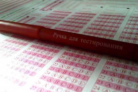 Первый день ЕНТ: 2277 казахстанских выпускников набрали меньше 50 баллов