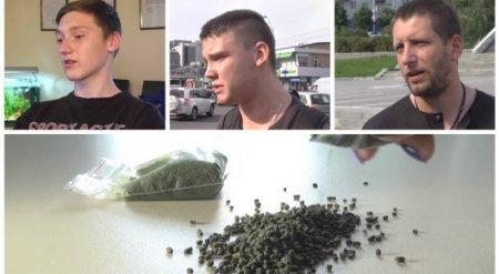 """Украину завоевывает """"наркотик"""" из Казахстана"""