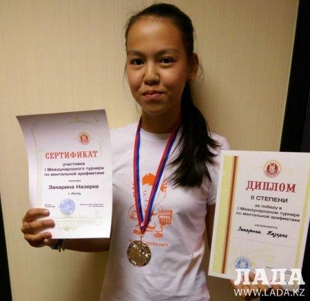 С международного турнира по ментальной арифметике в Москве актауские участники привезли пять медалей