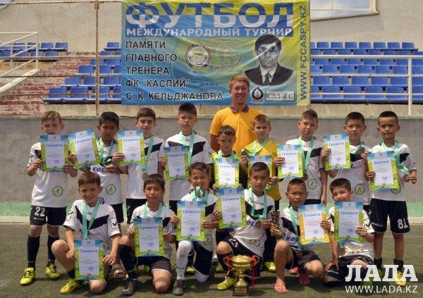 Команда СДЮШОР Актау стала чемпионом турнира по футболу памяти Сарсенбека Кельджанова